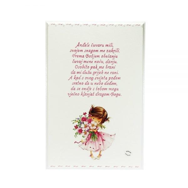 Personalizirana drvena slika savršeni je poklon za krštenja, Sv. Pričest, rođendane, itd.