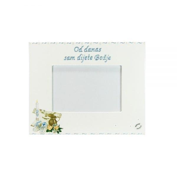Tražiš savršeni poklon? Personalizirani okvir za fotografije je odličan poklon za svaku prigodu!
