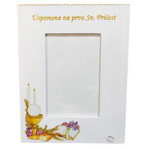 Personalizirani okvir savršeni je poklon za Pričest, krizmu, rođendane. Okvir je ručni rad, nosi rukom pisan i pomno odabran citat baš za osobu kojoj darujete