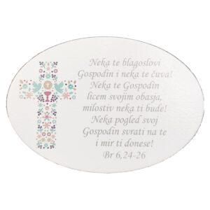 Poklon za krštenje, Krizmu, Prvu sv. Pričest