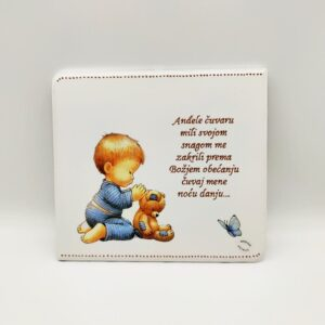 Personalizirana slika je poklon za krštenja, Sv. Pričest, rođendane. Slika je ručni rad, nosi rukom pisan citat baš za osobu kojoj darujete