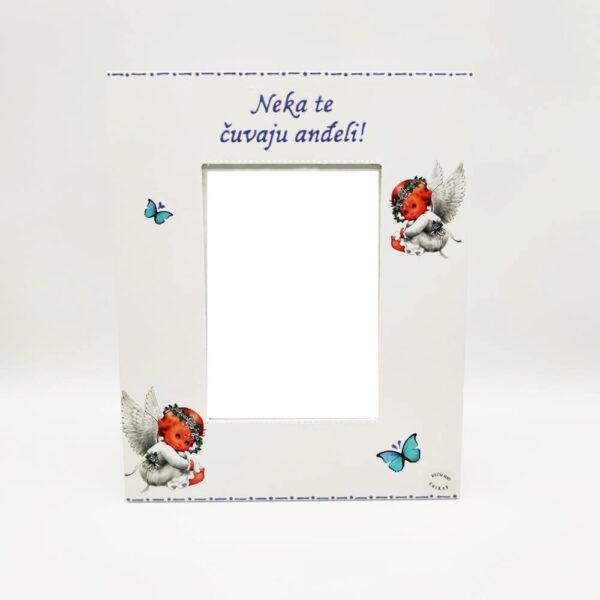 Personalizirani okvir savršeni je poklon za krštenja, rođendane. Okvir je ručni rad, nosi rukom pisan i citat baš za osobu kojoj darujete